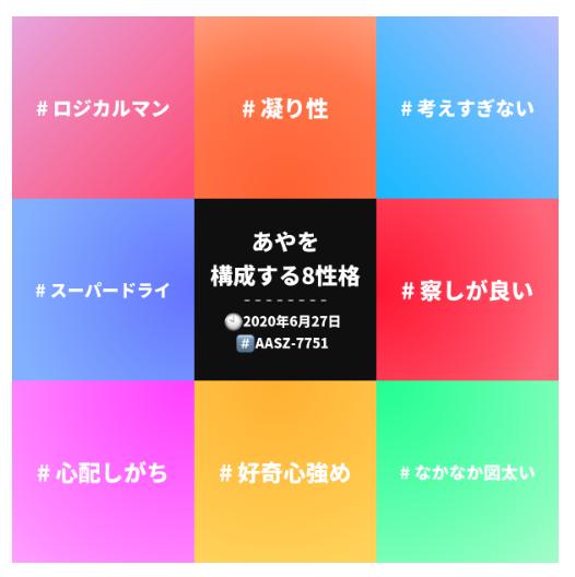 f:id:ayakokikuchi:20200627120021p:plain