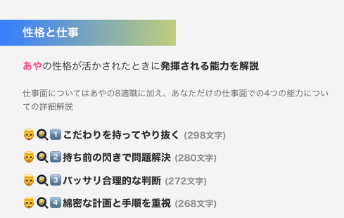 f:id:ayakokikuchi:20200627120112p:plain