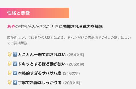 f:id:ayakokikuchi:20200627120117p:plain