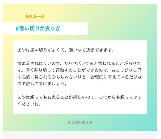 f:id:ayakokikuchi:20200627120259p:plain