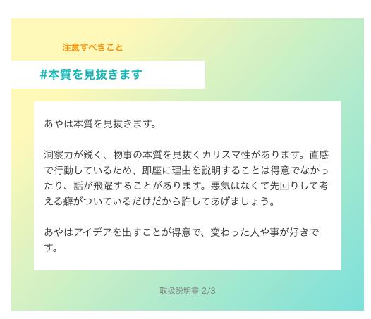 f:id:ayakokikuchi:20200627120303p:plain