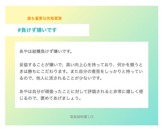 f:id:ayakokikuchi:20200627120306p:plain