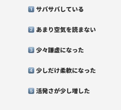 f:id:ayakokikuchi:20200627120340p:plain