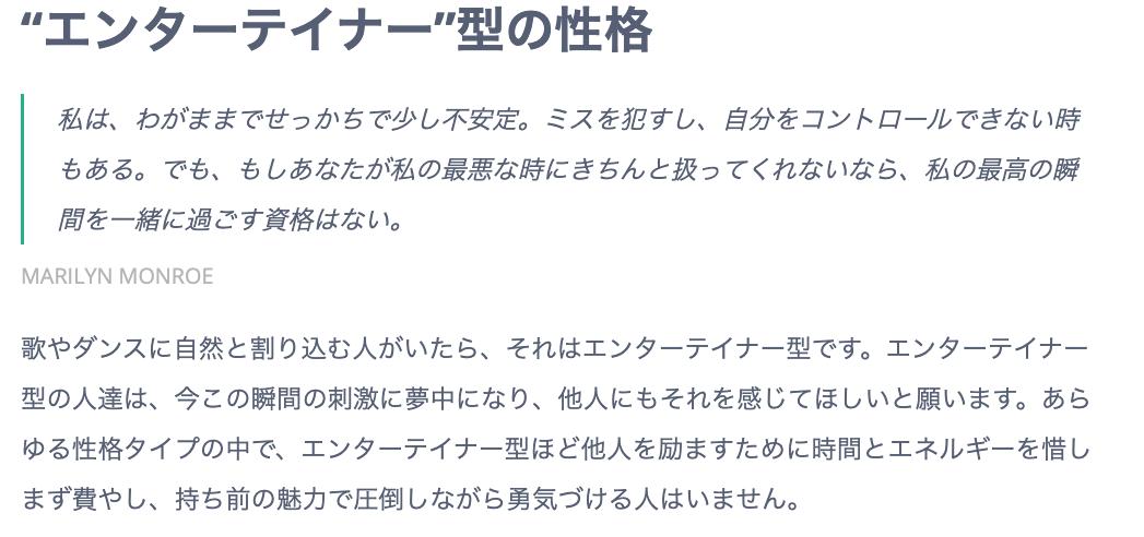 f:id:ayakokikuchi:20210225191642p:plain