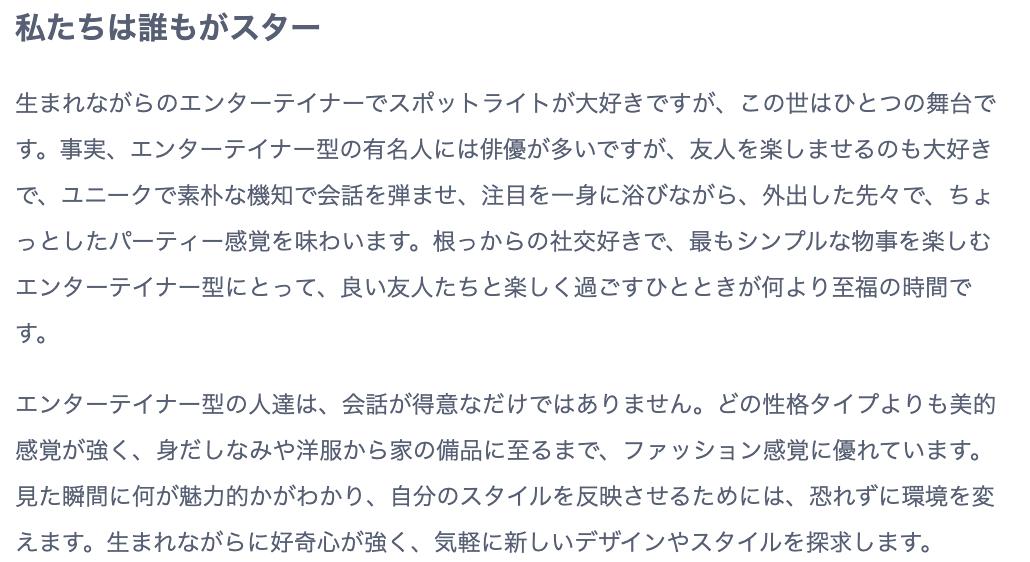 f:id:ayakokikuchi:20210225191646p:plain