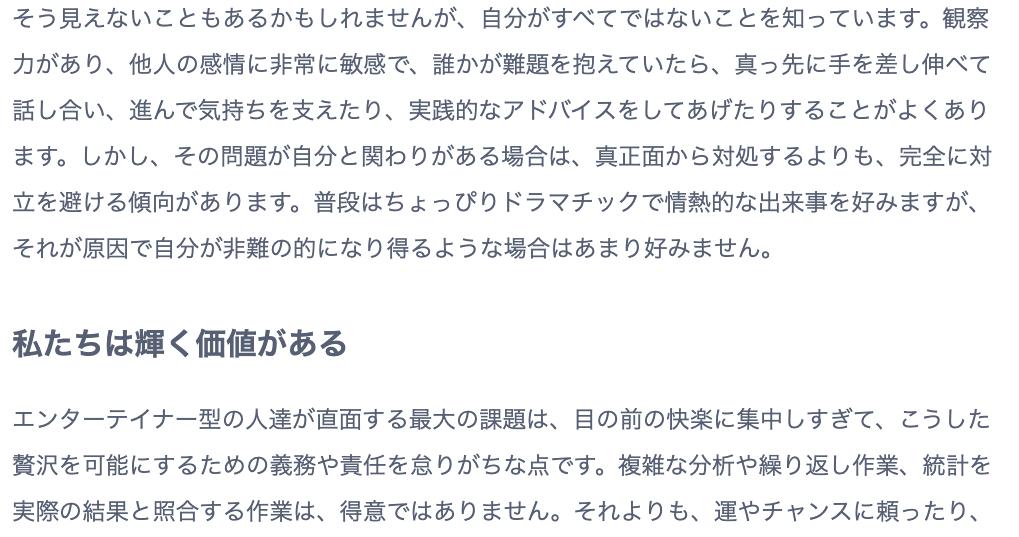 f:id:ayakokikuchi:20210225191650p:plain