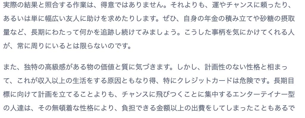 f:id:ayakokikuchi:20210225191653p:plain