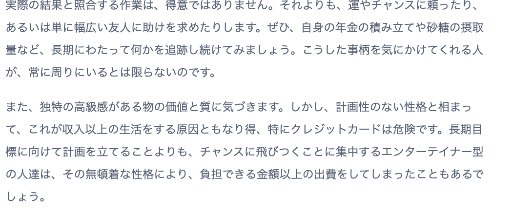 f:id:ayakokikuchi:20210225191657p:plain