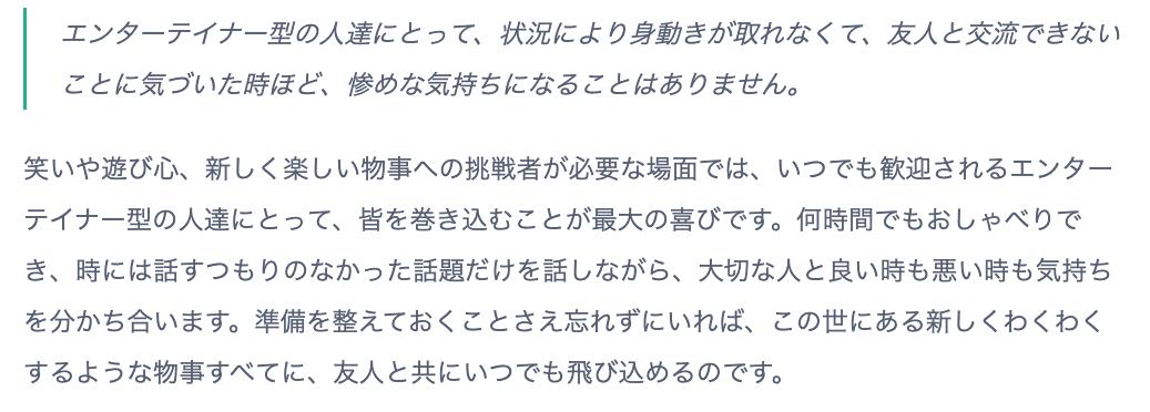 f:id:ayakokikuchi:20210225191701p:plain