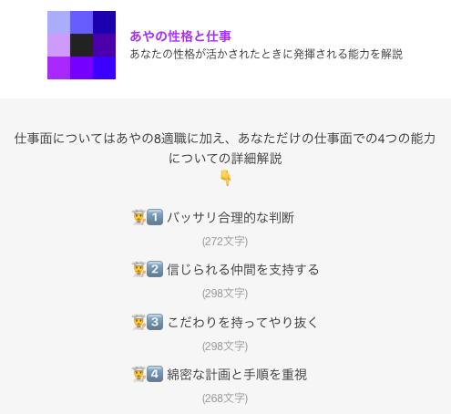f:id:ayakokikuchi:20210225193317p:plain