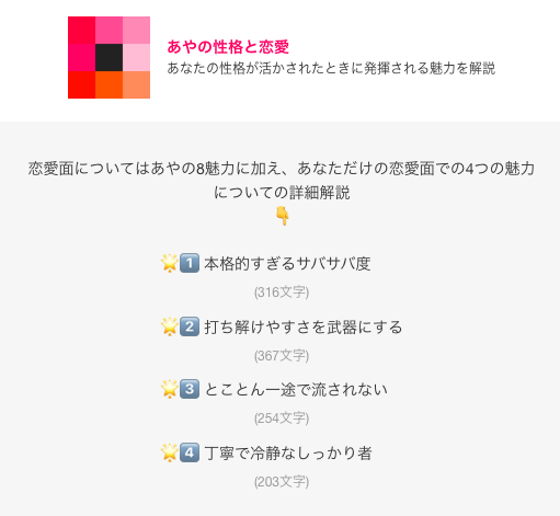 f:id:ayakokikuchi:20210225193321p:plain