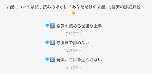 f:id:ayakokikuchi:20210225193325p:plain