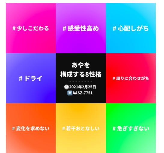 f:id:ayakokikuchi:20210225193332p:plain