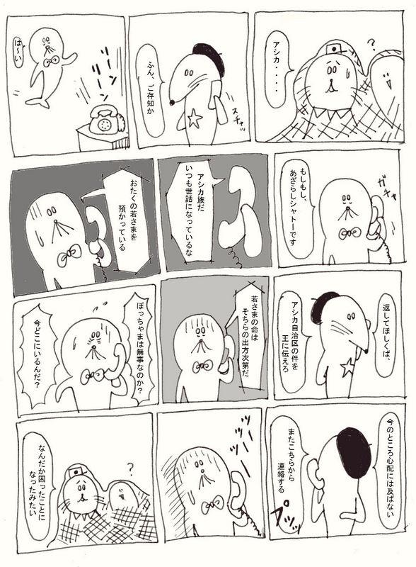 f:id:ayakomiyamoto:20080127172739j:image