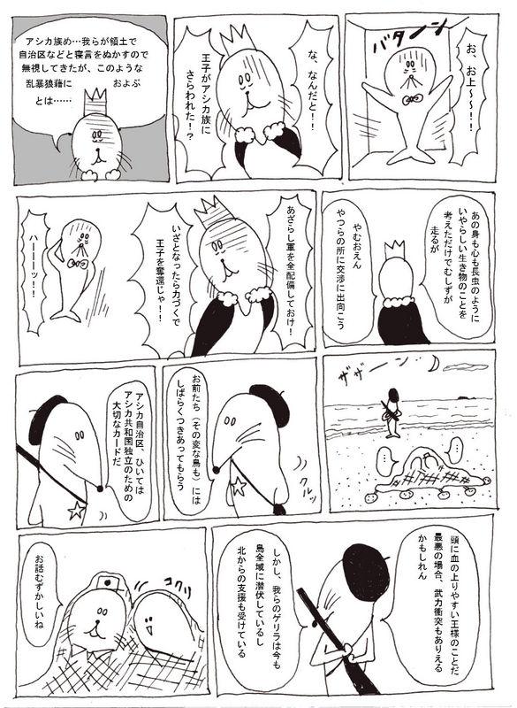 f:id:ayakomiyamoto:20080129235912j:image