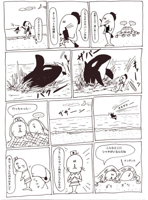 f:id:ayakomiyamoto:20080205214415j:image