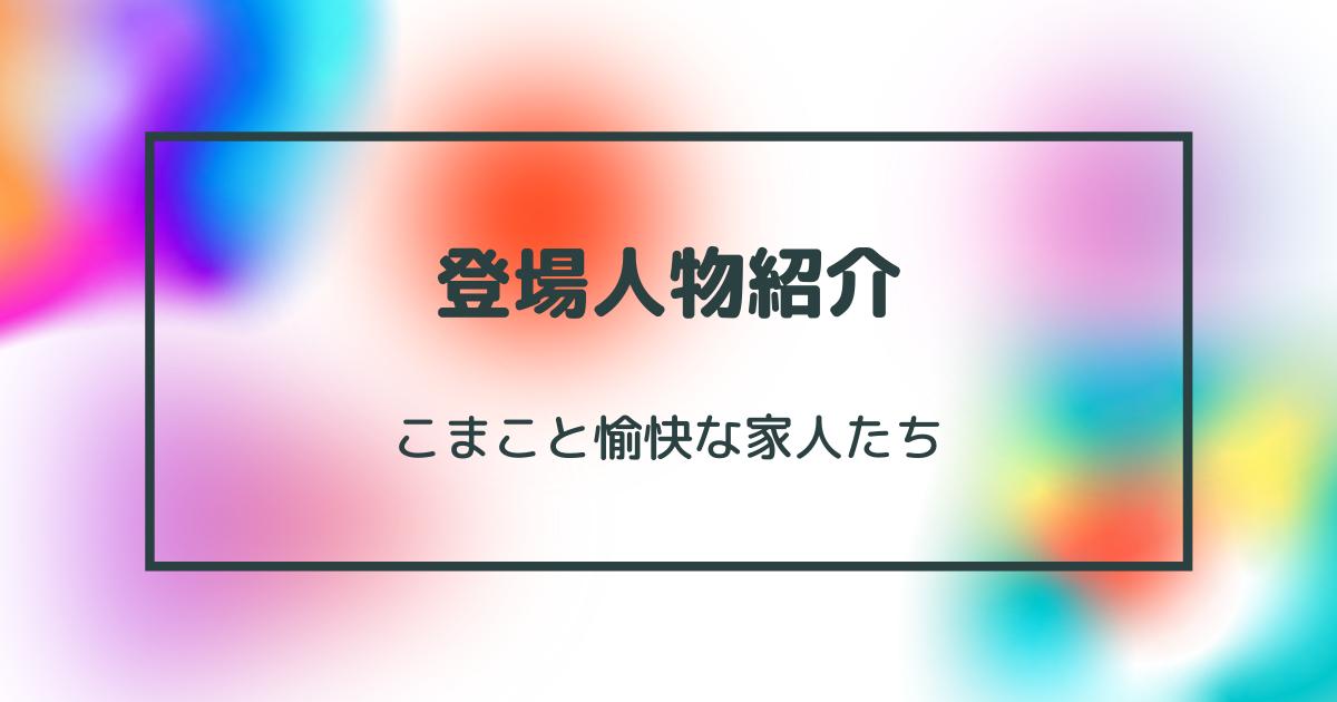 f:id:ayakot0506:20210321223158p:plain