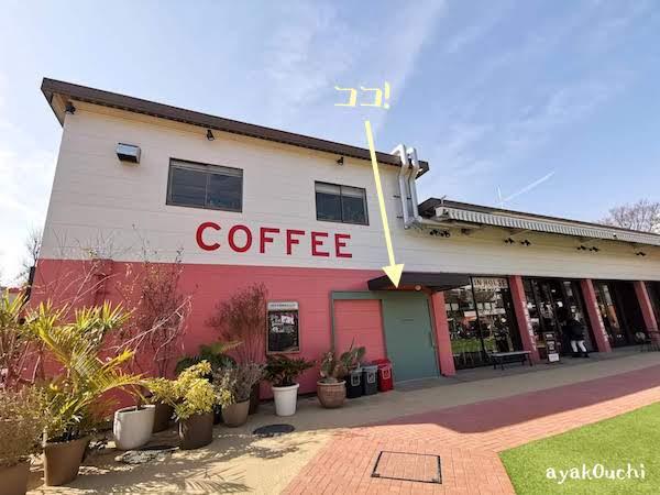 子連れカフェ