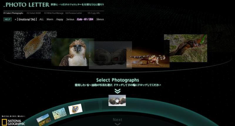 f:id:ayakoya:20100104155432p:image:w400