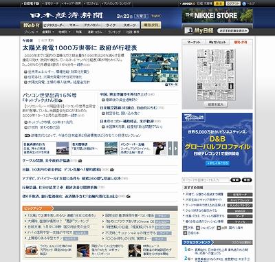 f:id:ayakoya:20100318123820j:image