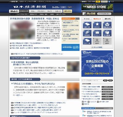 f:id:ayakoya:20100318220703j:image
