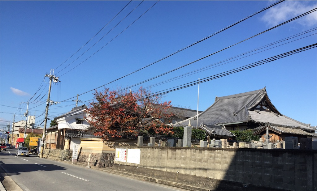 f:id:ayakurara:20171121130641j:image