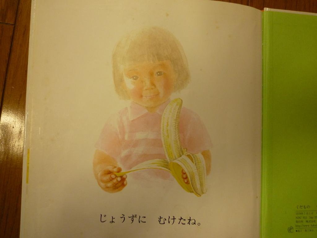 f:id:ayamamakko:20161219220922j:plain