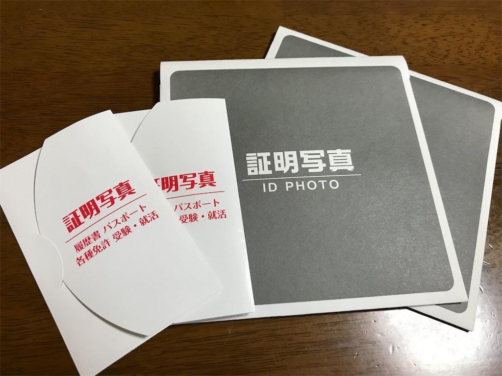 f:id:ayame-bkk:20181003190122j:image