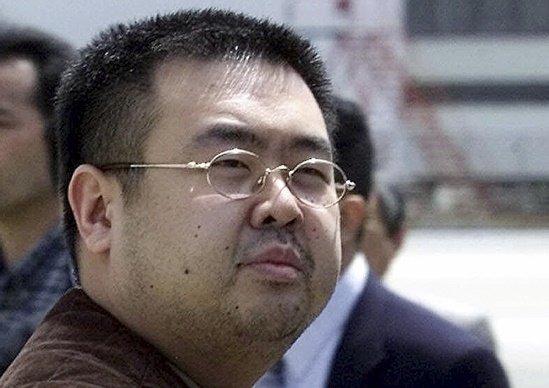金正男(キム・ジョンナム)