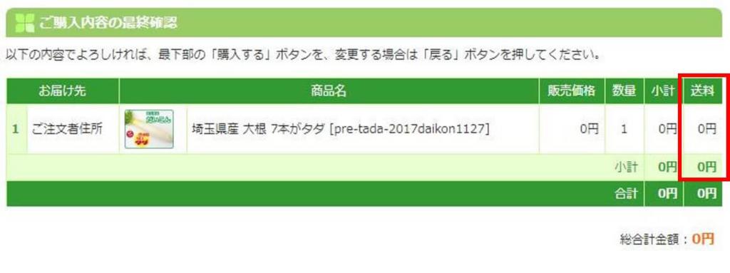 f:id:ayamemory:20171202125257j:plain:w500