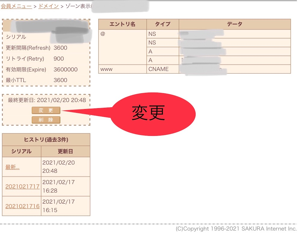 f:id:ayami65:20210321182403j:image