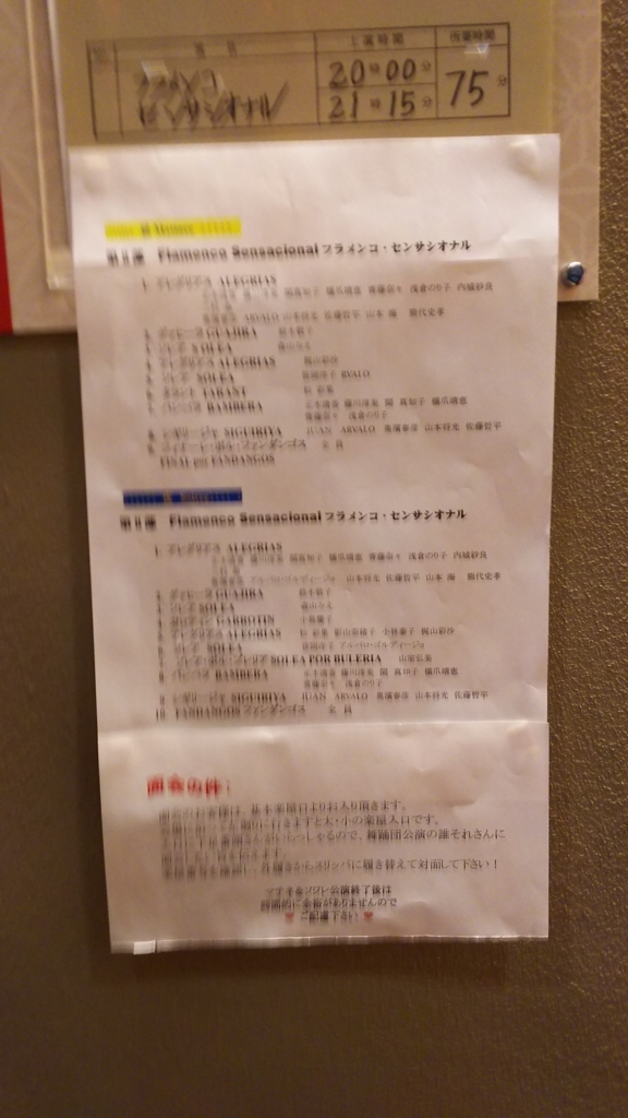 f:id:ayamiterashima:20180105225946j:plain