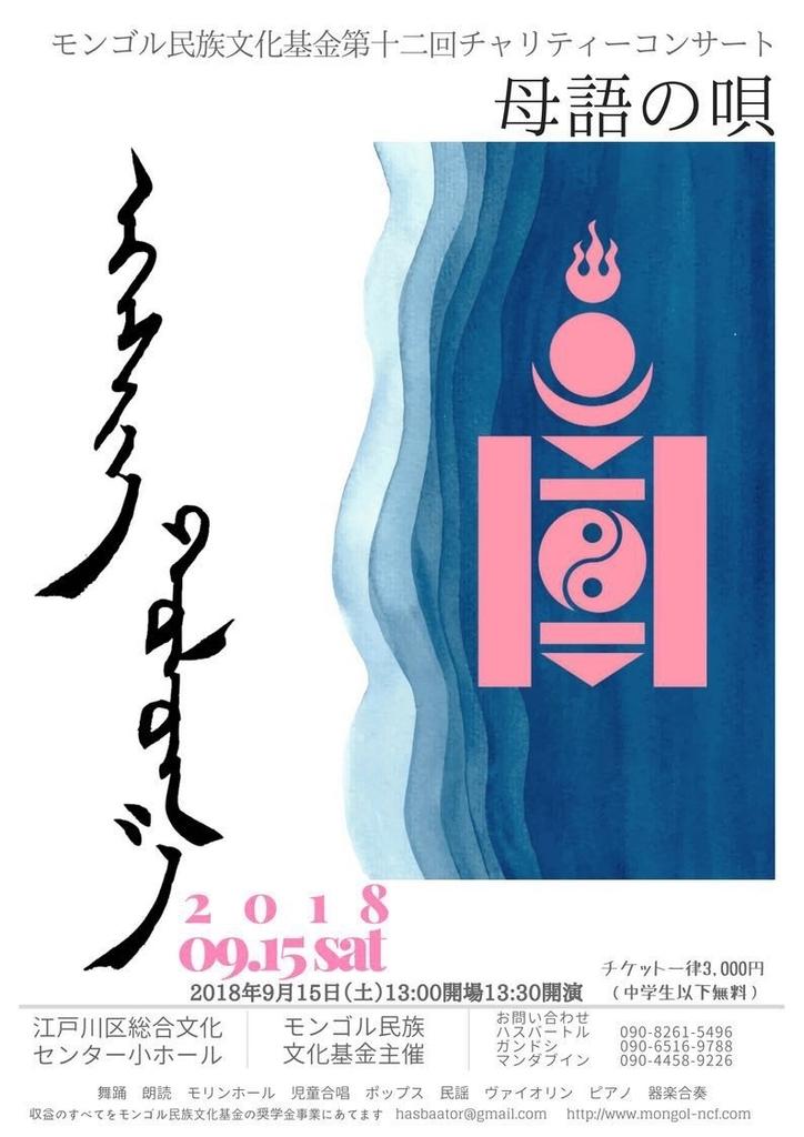 f:id:ayamiterashima:20180909204959j:plain
