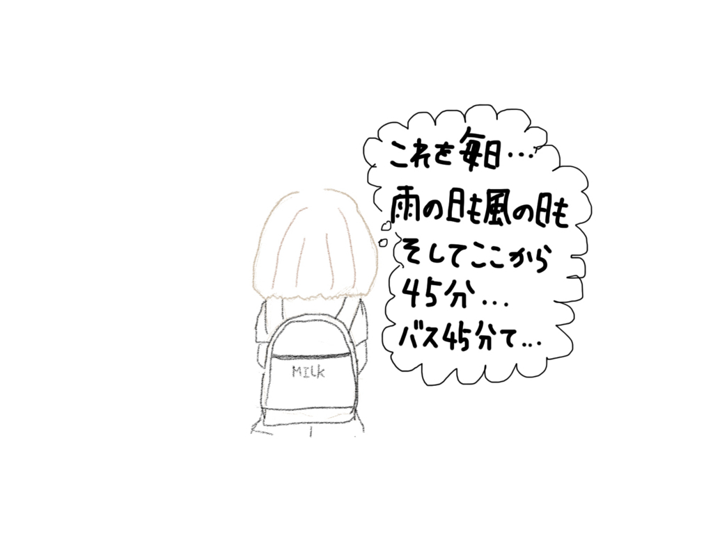 f:id:ayana_shiroma:20180706061950j:plain