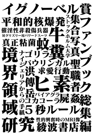 f:id:ayanami:20140921211859j:image