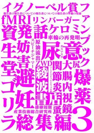f:id:ayanami:20140921212226j:image