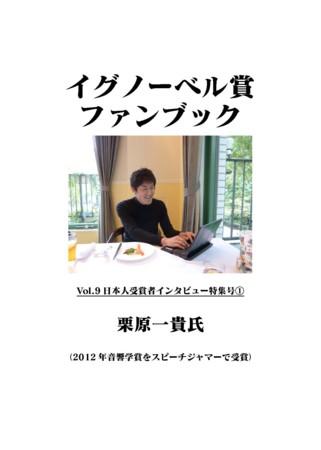 f:id:ayanami:20140923192214j:image