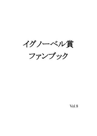f:id:ayanami:20140923192942j:image