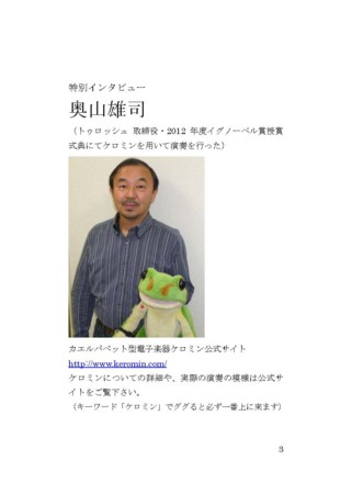 f:id:ayanami:20140923192946j:image