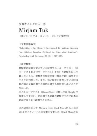 f:id:ayanami:20140923193323j:image