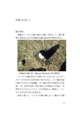 f:id:ayanami:20140923193325j:image