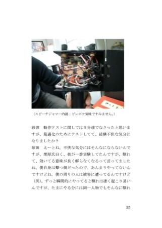 f:id:ayanami:20140923193327j:image