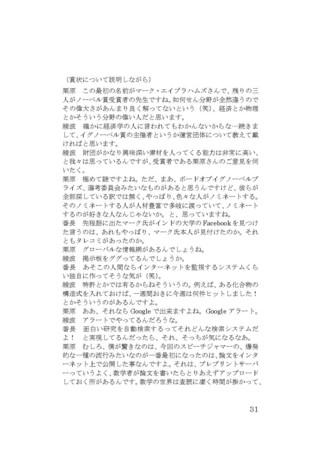 f:id:ayanami:20140923193630j:image