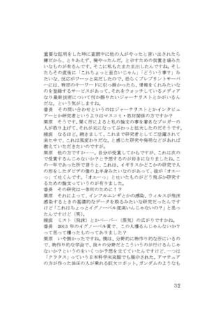 f:id:ayanami:20140923193631j:image