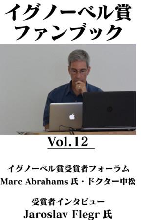 f:id:ayanami:20160922083404j:image