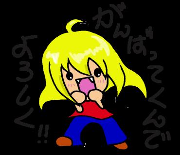 f:id:ayanekurusugawa:20170528005946p:plain