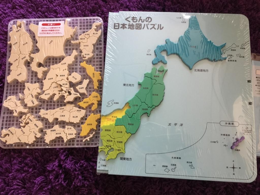 f:id:ayanekurusugawa:20170909152738j:plain