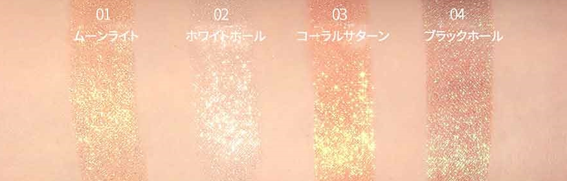 f:id:ayano-diary:20201022172815p:plain
