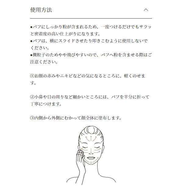 f:id:ayano-diary:20210217135801p:plain