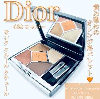 f:id:ayano-diary:20210705155506p:plain
